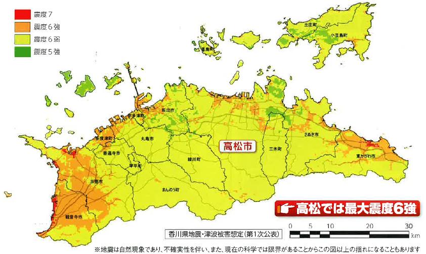 震度分布予測図