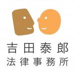 yoshida_law_tate